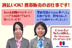 ソフトバンクステージ ヨドバシマルチメディア上野店