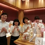 よーじや 羽田空港第一ターミナル店のバイト