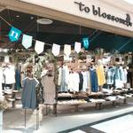 to blossom 八千代緑が丘店