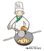 調理作業などのお仕事です!