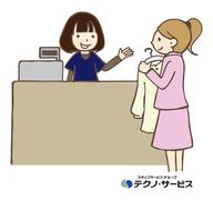 店舗でのレジ業務のお仕事です!