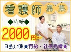 伊豆の国市の介護施設(お仕事番号trk089-470)