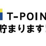 株式会社チェッカーサポート(9302 両国ちゃんこ店 接客スタッフ)