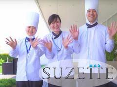 横浜リバーサイドスタジオで洋菓子の製造♪_305001(株式会社シュゼット/お仕事No.2124)
