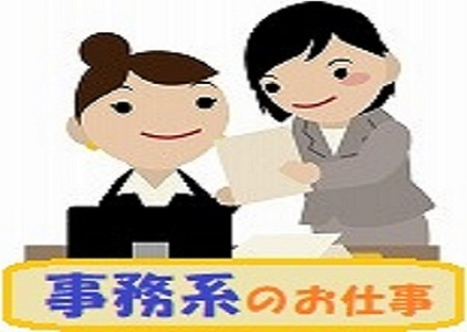株式会社ティー・シー・シー(お仕事No.04-06646)のバイトメイン写真