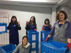 ケイヒン配送株式会社(13209)