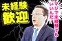 株式会社グロップ/お仕事No.BR0002のバイトメイン写真