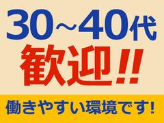30~40代活躍中