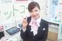 ドコモショップ 桜井のバイト写真2