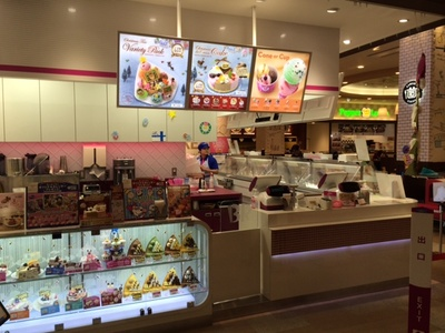 サーティワンアイスクリーム イオンタウン釜石店のバイト写真2