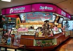 サーティワンアイスクリーム キャトル宮古店