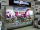 サーティワンアイスクリーム イオンスーパーセンター盛岡渋民店のバイト写真2