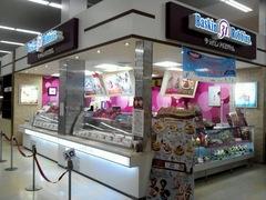 サーティワンアイスクリーム イオンスーパーセンター盛岡渋民店