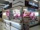 サーティワンアイスクリーム イオンスーパーセンター盛岡渋民店のバイトメイン写真