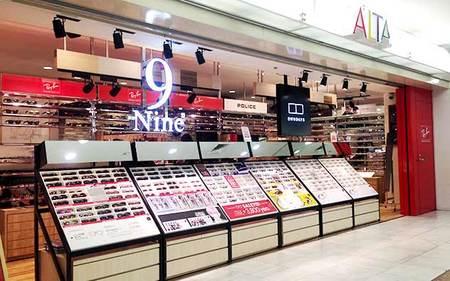 オンデーズ サンシャインシティアルタ店のバイト写真2