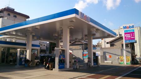 モービル呉セントラルサービスステーションのバイトメイン写真