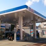 モービル呉セントラルサービスステーションのバイト