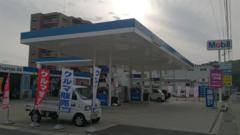 モービル川尻サービスステーション