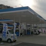 モービル川尻サービスステーションのバイト