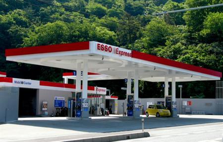 エッソエクスプレス狩留賀シーサイドサービスステーションのバイトメイン写真