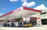エッソエクスプレス焼山中央サービスステーションのバイトメイン写真