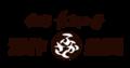 【深作農園直売所】のロゴ