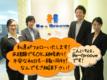 【auショップ 六本木交差点店】のロゴ