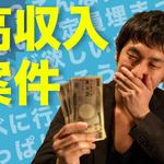 株式会社Be-Groove(ドコモショップ青山店)