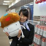 ドコモショップ 宇都宮鶴田店
