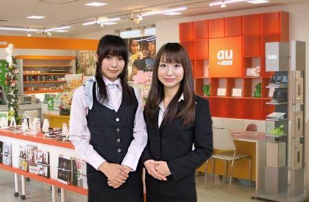 auショップ 相模原田名店のバイトメイン写真