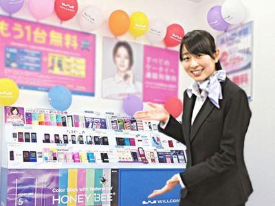 ワイモバイル 荻窪店のバイトメイン写真