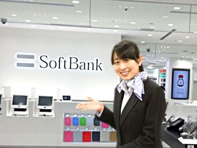 ソフトバンク グリナード永山店のバイトメイン写真