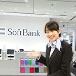 ソフトバンク リトナード八幡山店