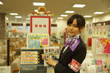 ドコモショップ 大塚店のバイト写真2