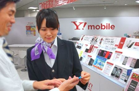 ワイモバイル 茅ヶ崎店のバイトメイン写真