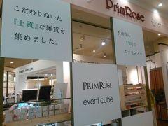 【PRIMROSE(プリムローズ) イオンモール千葉ニュータウン店】の先輩店員からの声
