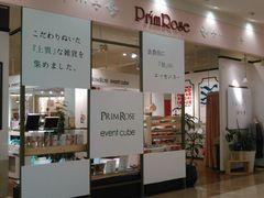 【PRIMROSE(プリムローズ) イオンモール土浦店】の先輩店員からの声