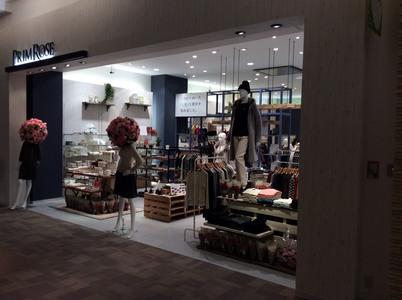 PRIMROSE(プリムローズ) モラージュ菖蒲店のバイトメイン写真