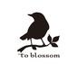 【to blossom(トゥーブロッサム)レイクタウン店】のロゴ