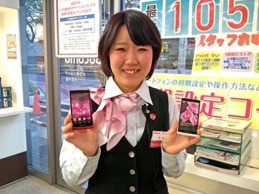 ドコモショップ上野駅前店のバイトメイン写真