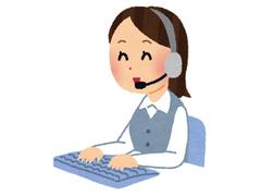 ドコモの電話サポート(株式会社グローバルヒューマンブリッジ)
