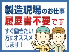 株式会社テクノ・サービス 広告No.431544
