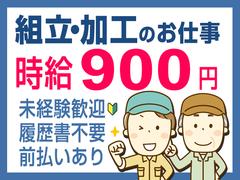 株式会社テクノ・サービス 広告No.443195