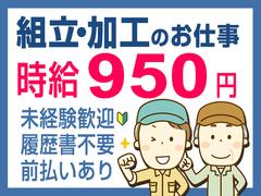 株式会社テクノ・サービス 広告No.424132