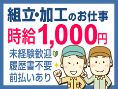 株式会社テクノ・サービス 広告No.410514