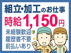 株式会社テクノ・サービス 広告No.406267