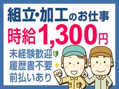 株式会社テクノ・サービス 広告No.424991
