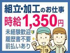 株式会社テクノ・サービス 広告No.450166