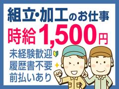 株式会社テクノ・サービス 広告No.343719