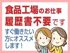 株式会社テクノ・サービス 広告No.356790
